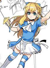 No Fantasy Alice