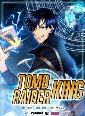 Tomb Raider King