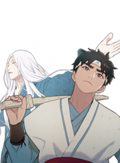 Yin and Yang Master