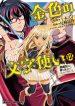 Konjiki no Word Master – Yuusha Yonin ni Makikomareta Unique Cheat